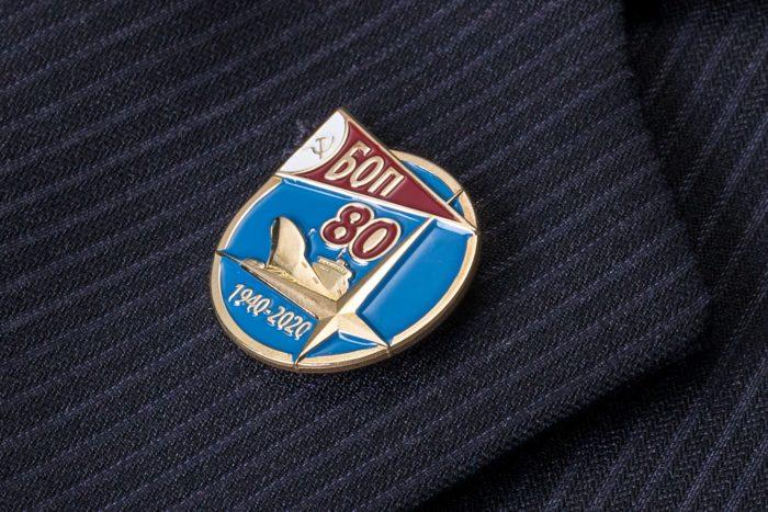 Значок «80 лет БОП»