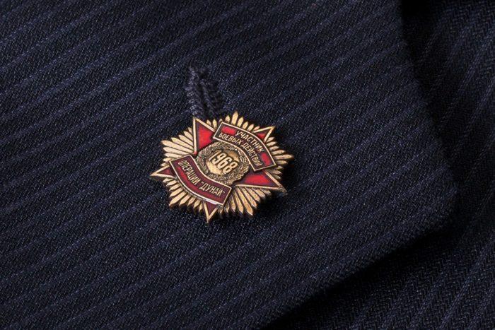 Значок «Дунай»