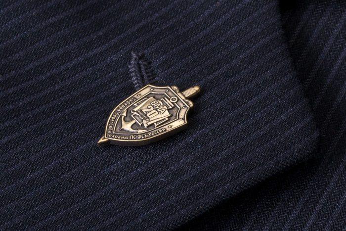 Значок «Выпуск ВМА 20 лет»