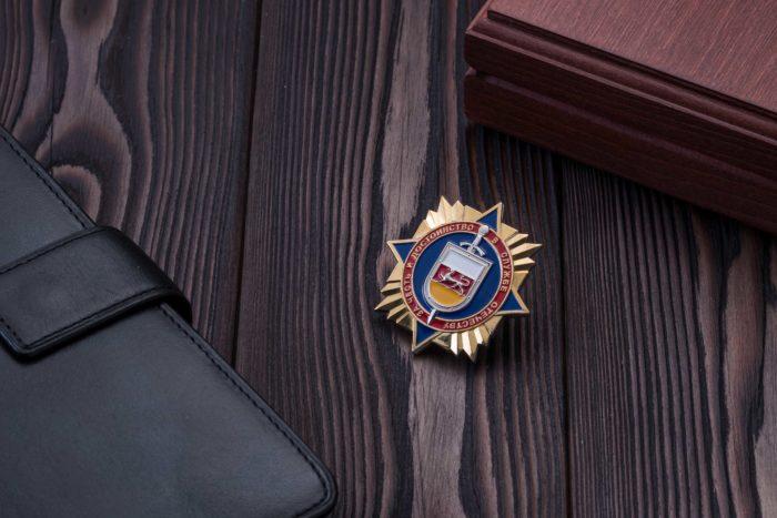 Нагрудный знак «За честь и достоинство в службе Отечеству»