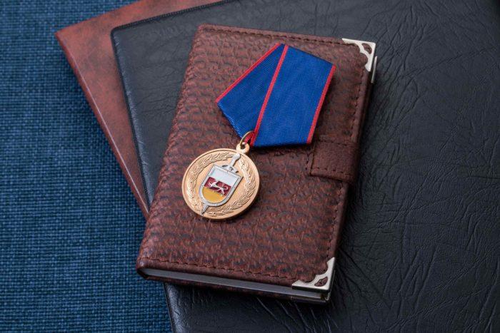Медаль «За воинскую доблесть»