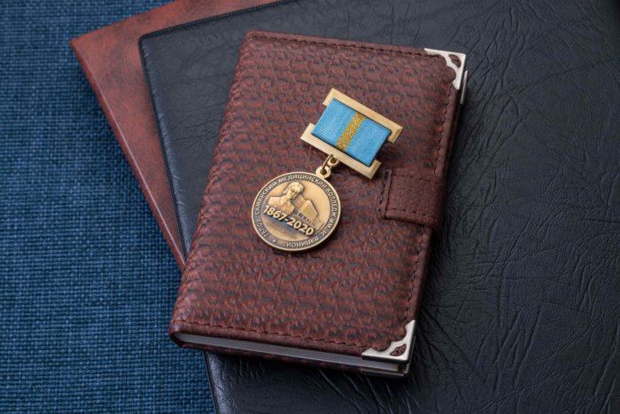 Медаль «Самарский мед колледж им. Ляпиной»