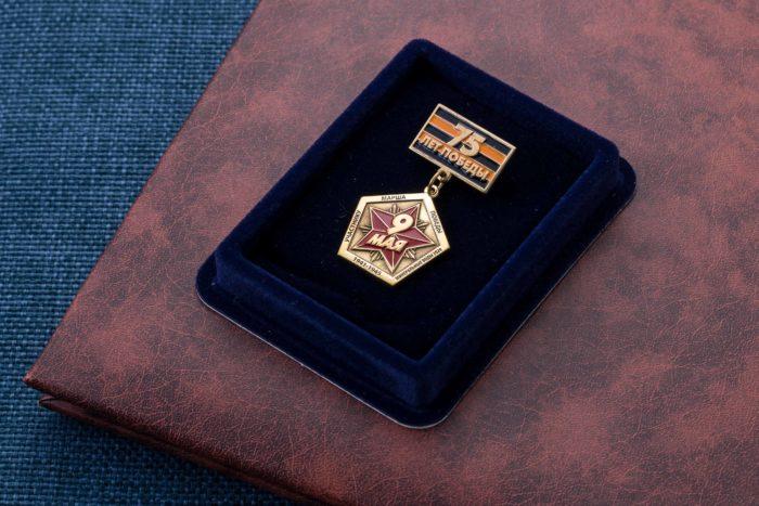 Медаль «Участнику марша победы Мин. воды»